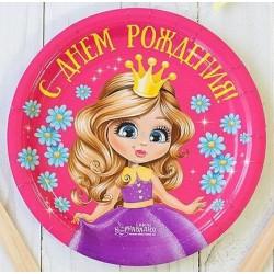 """Набор тарелок """"С днем рождения принцесса"""" 18см 10шт."""