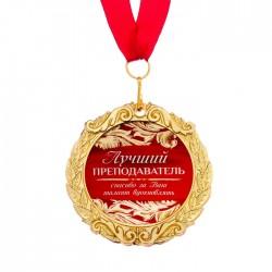 """Медаль-металл в открытке """"Лучший преподаватель"""" d-7см"""