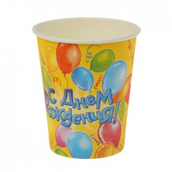 """Набор стаканов """"С днем рождения! шары"""" 225мл 10шт."""
