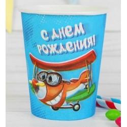 """Набор стаканов """"С днем рождения самолетик"""" 225мл 10шт."""