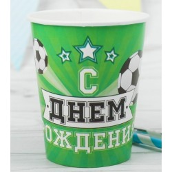 """Набор стаканов """"С днем рождения мячи"""" 225мл 10шт."""
