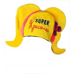 "Карнавальная шляпа ""SUPER красотка"""