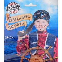 "Бандана-платок с рис. ""Храбрый пират"""