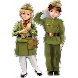 """Оформительский набор """"Маленькие защитники"""""""
