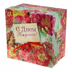 Подарочная коробка «С Днём рождения», 16.5 × 16.5 × 10 см