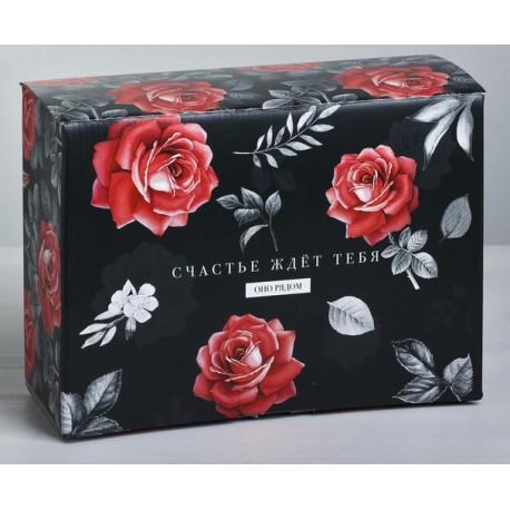 Коробка‒пенал «Счастье ждет тебя», 26 × 19 × 10 см