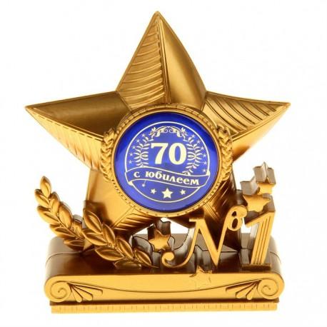 """Кубок в форме звезды """"С юбилеем 70"""""""
