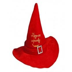 """Карнавальная шляпа """"Крутая перчинка"""""""