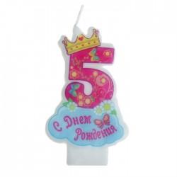 """Свеча-цифра """"5"""" с короной"""