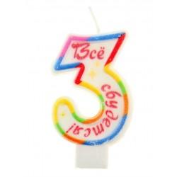 """Свеча-цифра """"3"""" радужное сияние"""