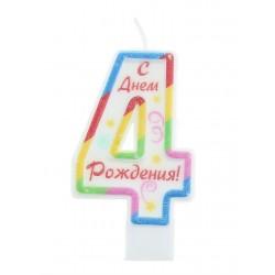 """Свеча-цифра """"4"""" радужное сияние"""