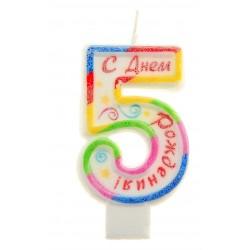"""Свеча-цифра """"5"""" радужное сияние"""