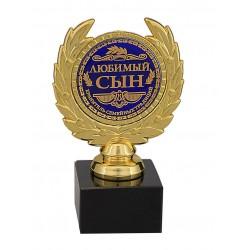"""Кубок на камне """"Любимый сын"""""""