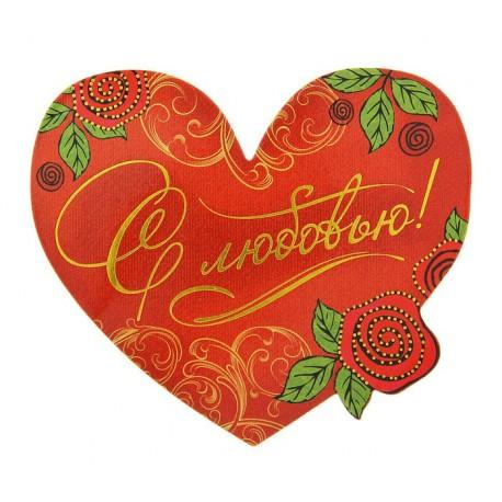 """Магнит с открыткой сердце """"С любовью!"""""""