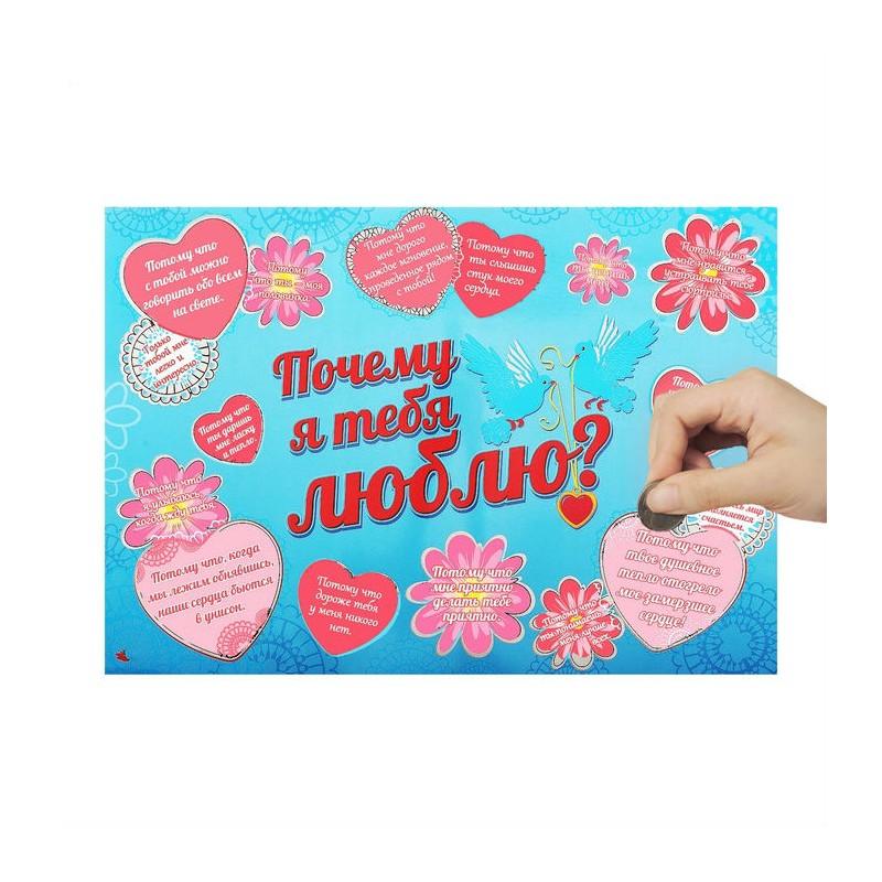 Плакаты для любимого своими руками с днем