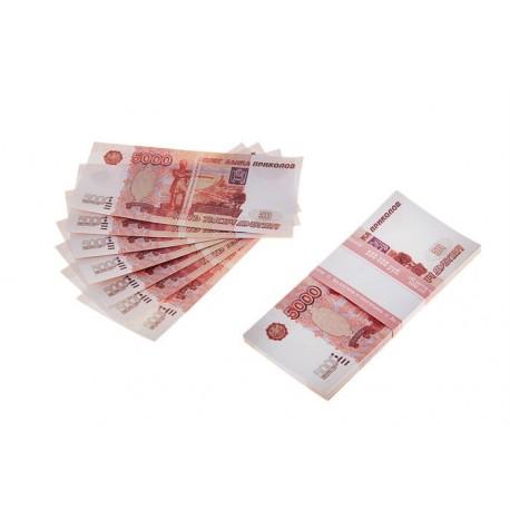 """Пачка денег """"5000 рублей"""""""
