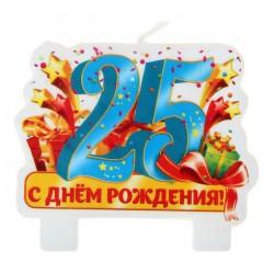 """Свеча-цифра двойная """"25 лет"""""""