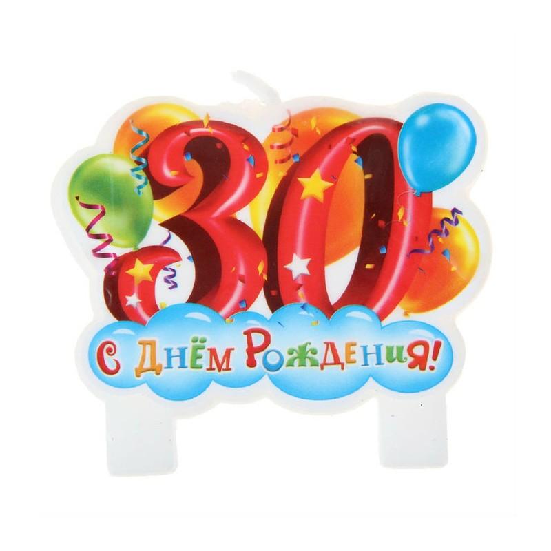 Поздравления с днём рождения подруге в 30 лет прикольные 84