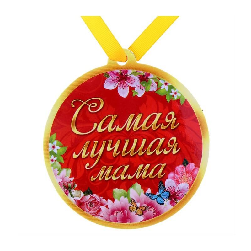 День матери медаль своими руками