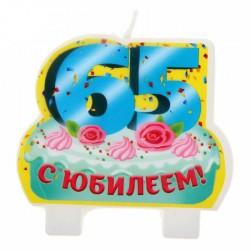 """Свеча-цифра двойная """"65 лет"""""""