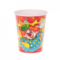 """Набор стаканов """"Поздравляем клоун"""" 225мл 6шт."""
