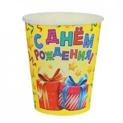 "Набор стаканов ""С Д/Р серпантин+подарки"" 225мл 6шт."