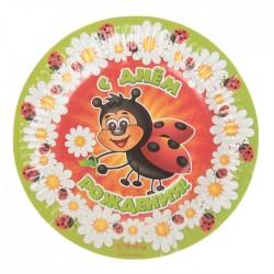 """Набор тарелок """"С днем рождения!"""" божья коровка 18см 6шт."""