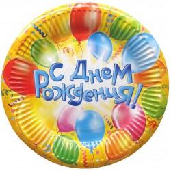 """Набор тарелок """"С днем рождения!"""" шары 18см 6шт."""