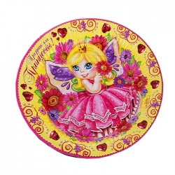 """Набор тарелок """"Праздник для принцессы!"""" 18см 6шт."""