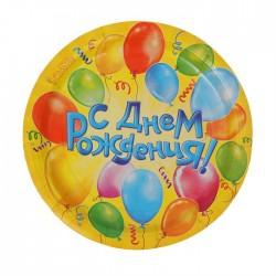"""Набор тарелок """"С днем рождения! шары"""" 18см 10шт."""