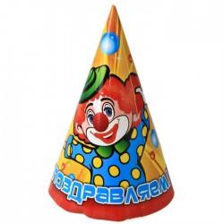"""Колпак малый """"Поздравляем! клоун"""" (6шт.)"""
