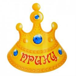 """Колпак малый резной """"Принц"""" (6шт.)"""