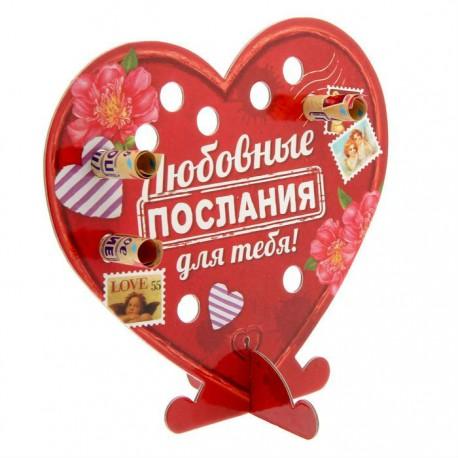 """Сердце со свитками """"Любовные послания"""""""
