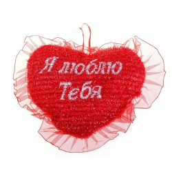 "Мягкая присоска сердце в рюше ""Я люблю тебя""15*11"