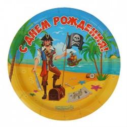 "Набор тарелок ""С д/р пират"" 18см 10шт."