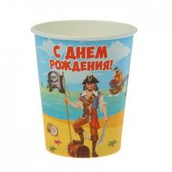 """Набор стаканов """"С д/р пират"""" 225мл 10шт."""