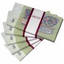 """Пачка денег """"3 рубля"""" СССР"""