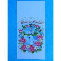 "Рушник ""Совет да Любовь"" (150х35) лебеди в розах"