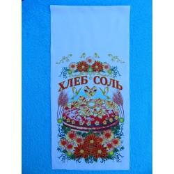 """Рушник """"Хлеб - Соль"""" (150х35)  сверху бабочки"""