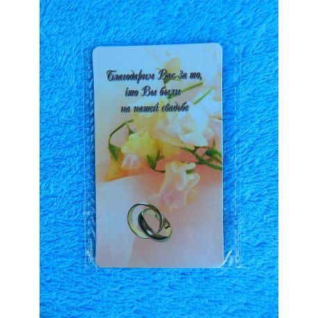 Свадебный магнит (1шт.)  СД-0026870