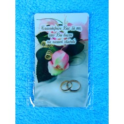 Свадебный магнит (1шт.)  СД-0026882