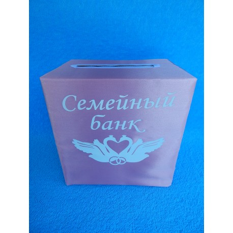 """Коробка для денег """"Семейный банк"""" розовый атлас"""