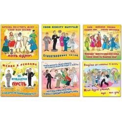 Набор свадебных плакатов для выкупа  (6шт)