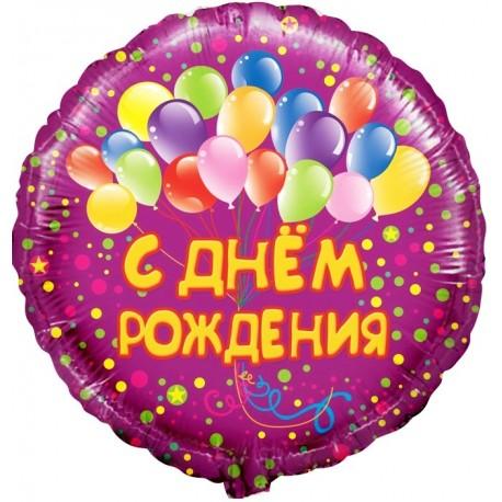 Поздравления с днем рождения женщине с шариками 18