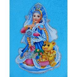 """Плакат фигурный 3D блеск """"Дед Мороз и Снегурочка с мишкой"""" 46*31см"""
