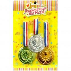 Набор медалей  d-6см (3шт.)