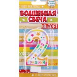 """Свеча-цифра """"2"""" с д/р цветная"""