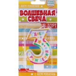 """Свеча-цифра """"3"""" с д/р цветная"""
