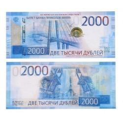 """Пачка денег """"2000 рублей"""""""