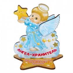 """Статуэтка ангел """"Ангел-хранитель"""""""